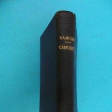 Libros de segunda mano: CAMI DRET - 1951 - SANT ANTONI Mº CLARET - - GRAFIQUES CLARET - ENC. TELA . Lote 128134067