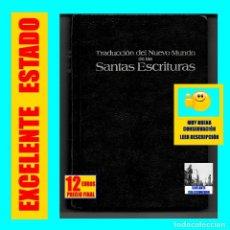 Libros de segunda mano: TRADUCCIÓN DEL NUEVO MUNDO DE LAS SANTAS ESCRITURAS - WATCH TOWER BIBLE BIBLIA TESTIGOS DE JEHOVÁ. Lote 130372994