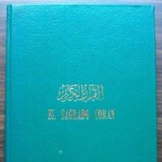 Libros de segunda mano: EL SAGRADO CORAN. . Lote 138902698