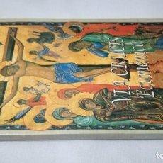 Libros de segunda mano: VIA CRUCIS ECUMENICO-S S KAREKIN I-CATHOLICOS DE TODOS LOS ARMENIOS-PUBLICACIONES CLARETIANAS 1998. Lote 139493898