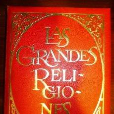 Libros de segunda mano: LAS GRANDES RELIGIONES / DIRECCIÓN, ÁNGELO SOLMI, JAVIER FERNÁNDEZ. - MATEU, 1966. Lote 141116418