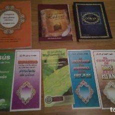 Libros de segunda mano: LOTE LIBROS ISLAM: CORAN + EXEGESIS CORAN + HADICES + 6 FOLLETOS. Lote 172225409
