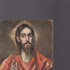 Libros de segunda mano: CATECISMO - TERCER GRADO - MADRID 1962. Lote 144271286
