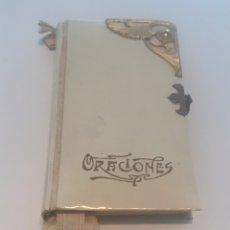 Libros de segunda mano: CAMINO AL CIELO ORACIONES PARA EL CRISTIANISMO 117 PÁGS. 11,5X6.5X1.5CM. Lote 195150753