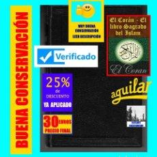Libros de segunda mano: EL KORAN CORÁN - AGUILAR JOYA - MUY BUENA CONSERVACIÓN - LEER DESCRIPCIÓN - 30 EUROS. Lote 145452742