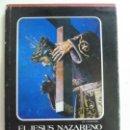 Libros de segunda mano: EL JESÚS NAZARENO DE LA DESAPARECIDA IGLESIA DE SAN PABLO 1977. Lote 145714634