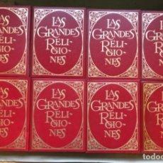 Libros de segunda mano: LAS GRANDES RELIGIONES (8 TOMOS, COMPLETA). PLAZA & JANÉS EDITORES 1965.. Lote 147030434