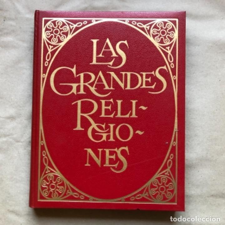 Libros de segunda mano: LAS GRANDES RELIGIONES (8 TOMOS, COMPLETA). PLAZA & JANÉS EDITORES 1965. - Foto 15 - 147030434