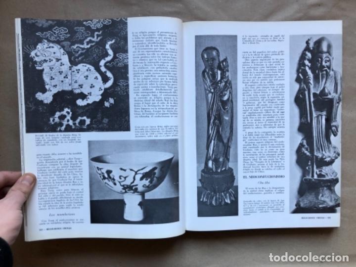 Libros de segunda mano: LAS GRANDES RELIGIONES (8 TOMOS, COMPLETA). PLAZA & JANÉS EDITORES 1965. - Foto 46 - 147030434