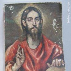Libros de segunda mano: CATECISMO. TERCER GRADO. TEXTO NACIONAL. 1962.. Lote 148056742