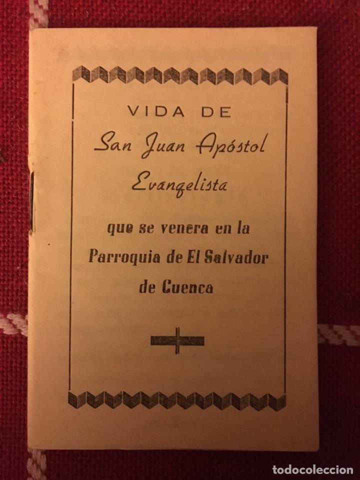 VIDA DE SAN JUAN APÓSTOL EVANGELISTA 1974 CUENCA (Libros de Segunda Mano - Religión)