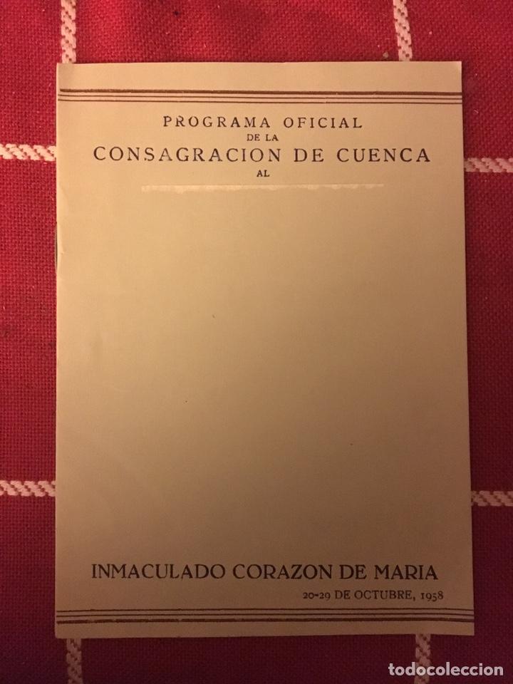 CUENCA 1958 PROGRAMA (Libros de Segunda Mano - Religión)