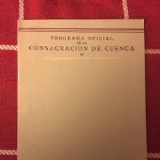Libros de segunda mano: CUENCA 1958 PROGRAMA. Lote 150309157