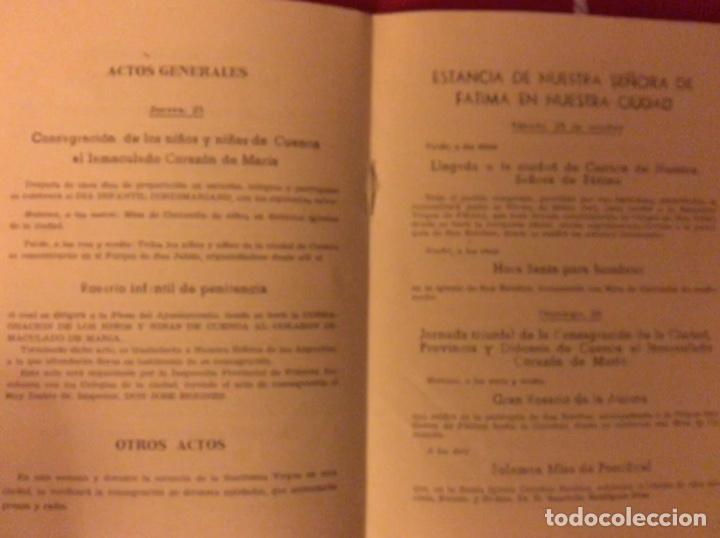 Libros de segunda mano: Cuenca 1958 programa - Foto 4 - 150309157