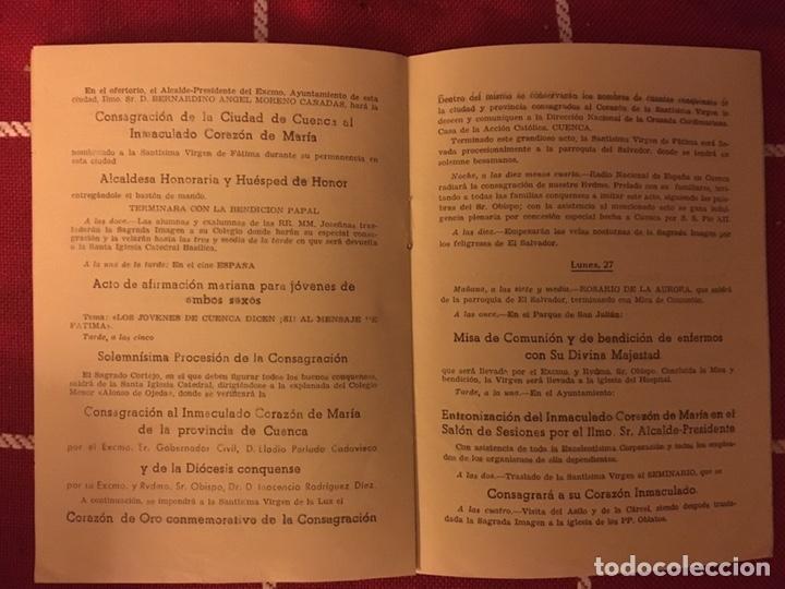 Libros de segunda mano: Cuenca 1958 programa - Foto 5 - 150309157