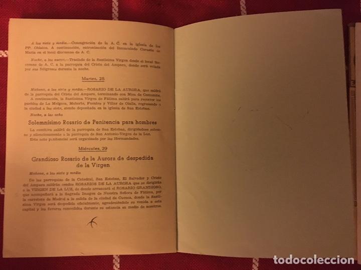 Libros de segunda mano: Cuenca 1958 programa - Foto 6 - 150309157