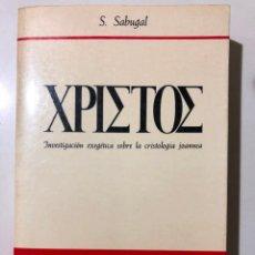 Libros de segunda mano: S. SABUGAL. XPIETOE. INVESTIGACIÓN EXEGÉTICA SOBRE LA CRISTOLOGÍA JOANNEA. BARCELONA 1972. Lote 150624634