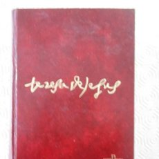 Libros de segunda mano: SANTA TERESA DE JESUS. OBRAS COMPLETAS. EDITORIAL DE ESPIRITUALIDAD, MADRID. SEGUNDA EDICION, 1976. . Lote 150888350