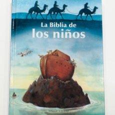 Libros de segunda mano: LA BIBLIA DE LOS NIÑOS. JOSEF CARL GRUND. SCHWAGER & STEINTEIN.. Lote 151121178