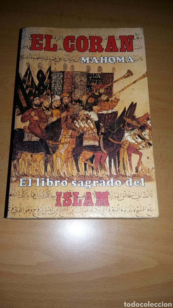 EL CORAN MAHOMA. EL LIBRO SAGRADO DEL ISLAM. ENVIO GRATIS. (Libros de Segunda Mano - Religión)
