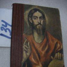 Libros de segunda mano: ANTIGUO LIBRO - CATECISMO TERCER GRADO. Lote 152220326