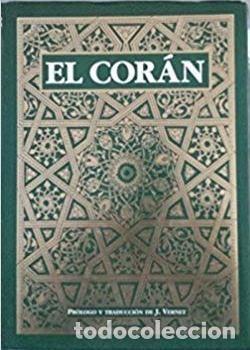 EL CORAN (Libros de Segunda Mano - Religión)