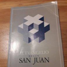 Libros de segunda mano: EL EVANGELIO SEGUN SAN JUAN OBSEQUI HOSPITAL EVANGELICO BARCELONA. Lote 153472270