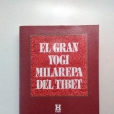 Libros de segunda mano: EL GRAN YOGI MILAREPA DEL TIBET/W. Y. EVANS-WENTZ. Lote 215561758