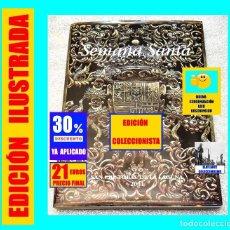 Libros de segunda mano: SEMANA SANTA DE SAN CRISTÓBAL DE LA LAGUNA 2001 - TENERIFE - CANARIAS - GRAN FORMATO - MUY ILUSTRADO. Lote 157007522