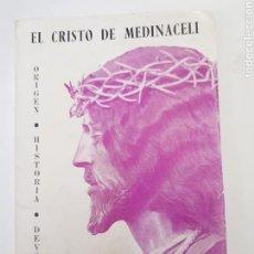 Libros de segunda mano: EL CRISTO DE MEDINACELI LIBRO.TDK10. Lote 159296404