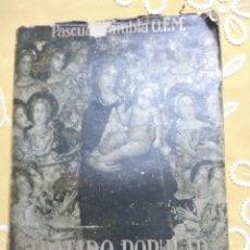 Libros de segunda mano: TRATADO POPULAR SOBRE LA SANTÍSIMA VIRGEN. RAMBLA. VILAMALA. 1954.. Lote 159594586