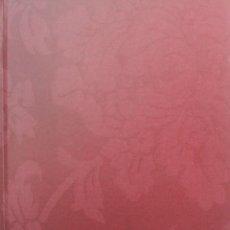 Libros de segunda mano: LIBRO DE LA REAL COFRADIA DE NTRA. SRA. DE LAS MERCEDES CORONADA CORONACION, ALCALA LA REAL, JAEN. Lote 161888546