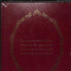 Libros de segunda mano: DICCIONARIO DEL SAGRADO CORÁN. Lote 162751381