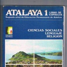 Libros de segunda mano: LIBRO DE TEXTO ATALAYA 1 EDUCACION ADULTOS CIENCIAS SOCIALES LENGUAJE RELIGION 1974 SANTILLANA. Lote 163402190
