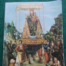 Libros de segunda mano: CENTENARIO PROCLAMACION DEL PATRONAZGO DE NUESTRA SEÑORA DE LA OLIVA VEJER 1885-1985. Lote 164932502