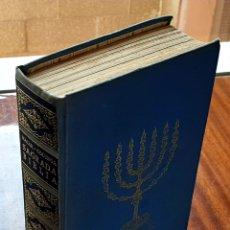 Libros de segunda mano: LA SAGRADA BIBLIA (VERSION DE NACAR COLUNGA, 1972). Lote 165228546