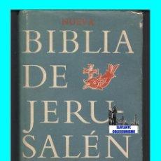 Libros de segunda mano: NUEVA BIBLIA DE JERUSALEN - DESCLEE DE BROUWER - 1977 - REVISADA Y AUMENTADA - SÍMIL PIEL TAPA DURA. Lote 165907810
