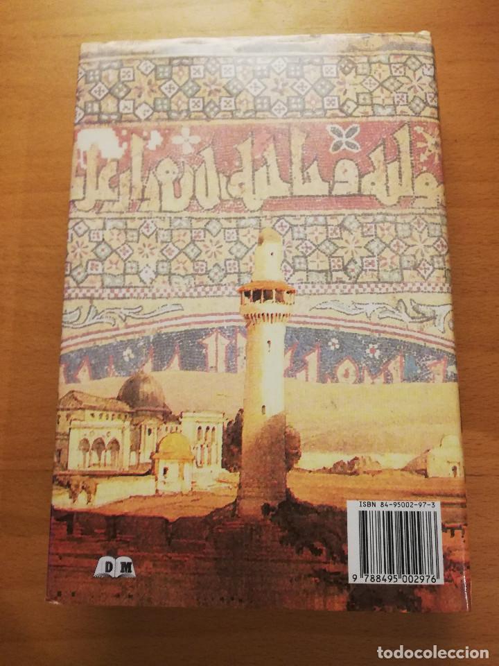 Libros de segunda mano: EL CORÁN. EL LIBRO SAGRADO DEL ISLAM - Foto 3 - 166280794