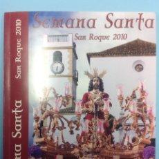 Libros de segunda mano: SEMANA SANTA SAN ROQUE 2010. Lote 166553264