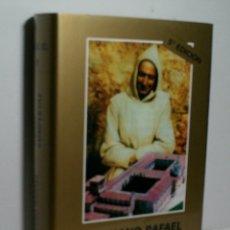 Libros de segunda mano: OBRAS COMPLETAS DEL HERMANO RAFAEL ARNÁIZ BARÓN. 2007. Lote 167608620