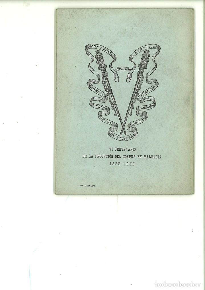 Libros de segunda mano: LA PROCESIÓN DEL CORPUS. José Mª. Zacarés y Velázquez - Foto 2 - 168081292