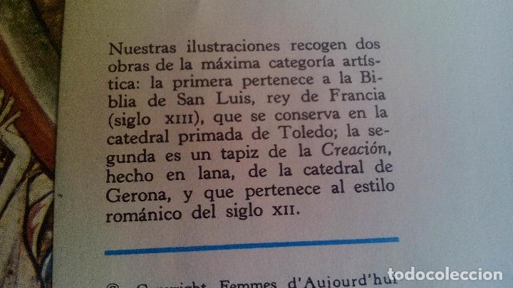 Libros de segunda mano: La respuesta está en La Biblia (6 TOMOS - COMPLETA) por Editorial Miñón y BAC en Madrid, AÑO 1970 - Foto 6 - 169216224