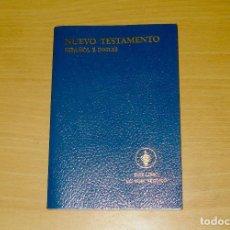 Libros de segunda mano: NUEVO TESTAMENTO ESPAÑOL E INGLÉS (ED. LOS GEDEONES INTERNACIONALES) AÑO: 1960. Lote 170260200