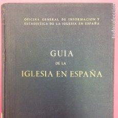 Libros de segunda mano: GUÍA DE LA IGLESIA EN ESPAÑA - OFICINA GENERAL DE INFO. Y ESTADÍSTICA DE LA IGLESIA EN ESPAÑA - 1954. Lote 170266406