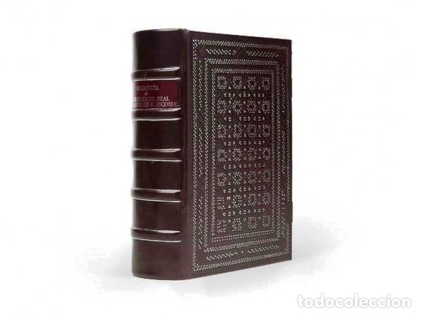 Libros de segunda mano: Biblia Hebrea, códice de El Escorial, siglo XVI. Facsímil. Testimonio - Foto 2 - 170417036