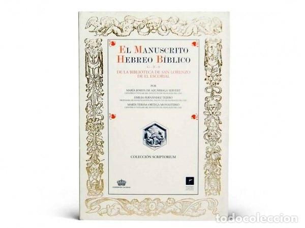 Libros de segunda mano: Biblia Hebrea, códice de El Escorial, siglo XVI. Facsímil. Testimonio - Foto 4 - 170417036