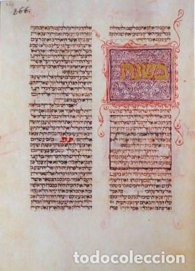 Libros de segunda mano: Biblia Hebrea, códice de El Escorial, siglo XVI. Facsímil. Testimonio - Foto 5 - 170417036