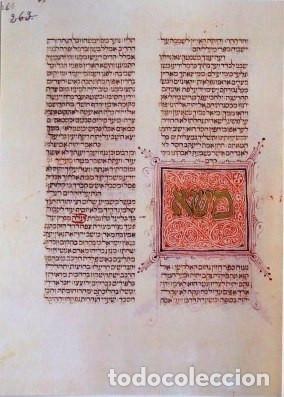 Libros de segunda mano: Biblia Hebrea, códice de El Escorial, siglo XVI. Facsímil. Testimonio - Foto 6 - 170417036