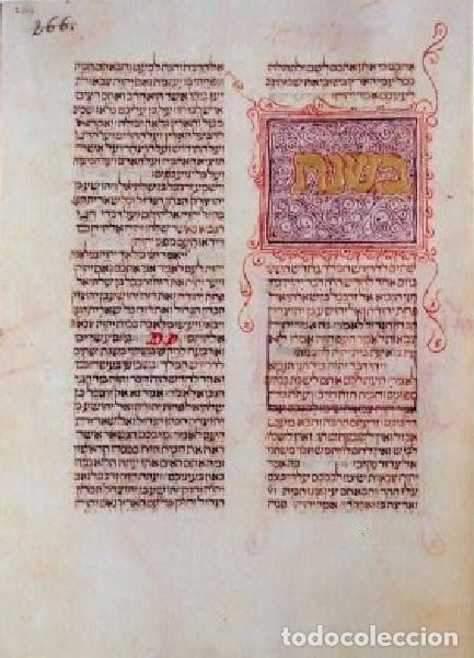 Libros de segunda mano: Biblia Hebrea, códice de El Escorial, siglo XVI. Facsímil. Testimonio - Foto 8 - 170417036