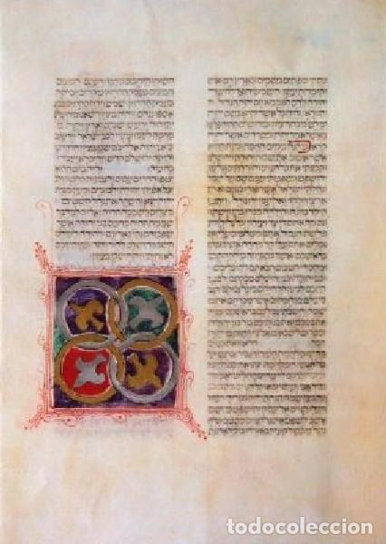 Libros de segunda mano: Biblia Hebrea, códice de El Escorial, siglo XVI. Facsímil. Testimonio - Foto 10 - 170417036